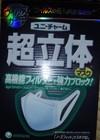 P2080012