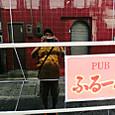 20130928 浜松街中にて パブ・フルールの壁
