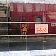 20130928 浜松街中にて 鏡になっている壁