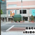 2010/05/05撮影 朝のお散歩