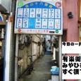 2010/05/02撮影 浜松市有楽街