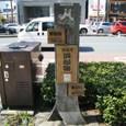 2011/03/26撮影 自宅→浜松区役所