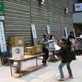 2011/03/26撮影 浜松区役所にて