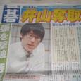 2011/05/02撮影 囲碁