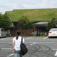 2011/07/02撮影 浜北森林公園の管理棟