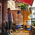2012/07/29 ジーマとコロナ・ビール