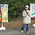 2012/11/3 東京農大の収穫祭