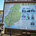 20130501 遠州鉄道・西鹿島駅前にて