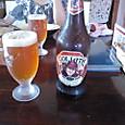2012/09/29 ビールの「ゴリアス」