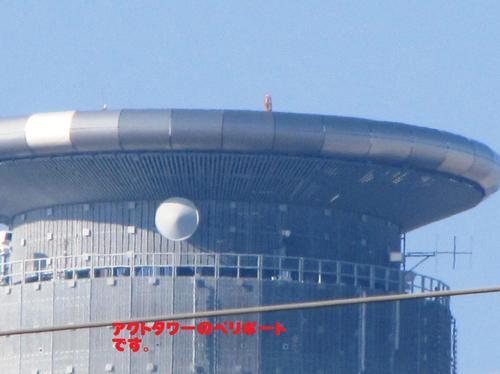 2010/01/19撮影 試し撮り2 アクトタワー