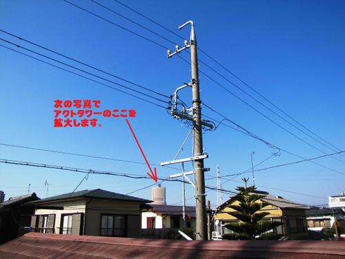 2010/01/19撮影 試し撮り1 アクトタワー