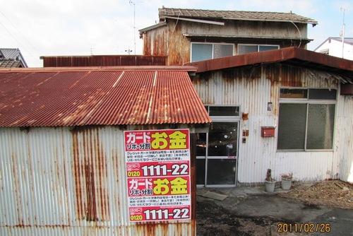 2011/02/26撮影 はずれた雨どい