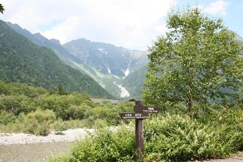 080813撮影 大正池→河童橋の途中