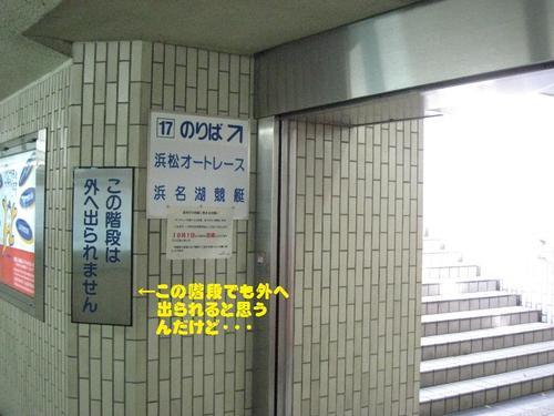 08.5.4 階段
