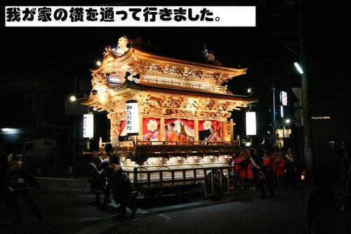 2010/05/05夜撮影 我が町の屋台2