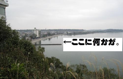 2010/03/21撮影 浜名湖の舘山寺