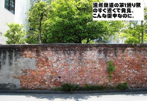 2010/05/15撮影 古いレンガ塀