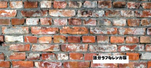 2010/05/15撮影 遠鉄の第一通り駅近く
