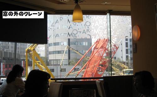 2010/05/22撮影 窓の外にクレーンが