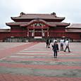 20160404_首里城の大広間はやはり広いとか!
