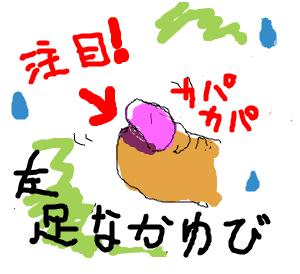 Cocolog_oekaki_2008_10_10_20_07
