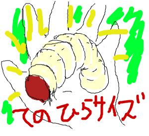 Cocolog_oekaki_2008_10_17_18_46
