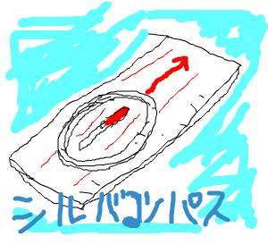 Cocolog_oekaki_2008_10_21_23_42