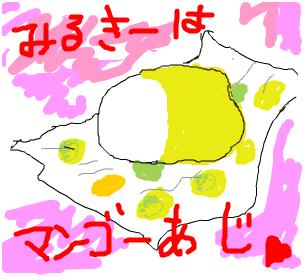 Cocolog_oekaki_2008_10_23_23_04