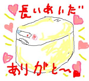 Cocolog_oekaki_2008_10_27_22_16