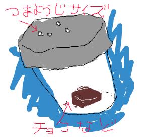 Cocolog_oekaki_2008_10_29_23_41