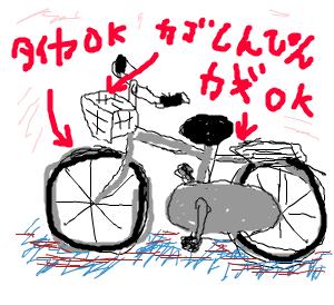 Cocolog_oekaki_2008_12_08_22_05