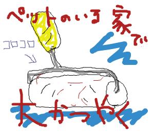 Cocolog_oekaki_2008_12_26_19_48