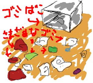 Cocolog_oekaki_2009_02_15_10_36