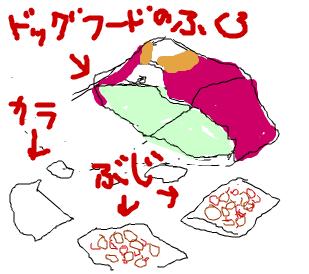 Cocolog_oekaki_2009_02_15_10_48