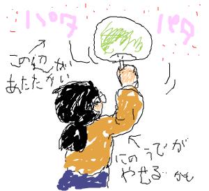 Cocolog_oekaki_2009_02_20_22_58