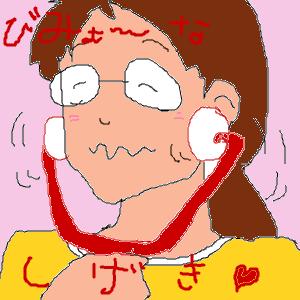Cocolog_oekaki_2009_06_04_23_38