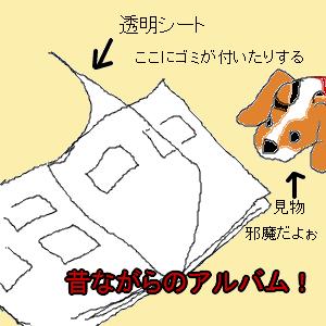 Cocolog_oekaki_2009_06_30_23_38