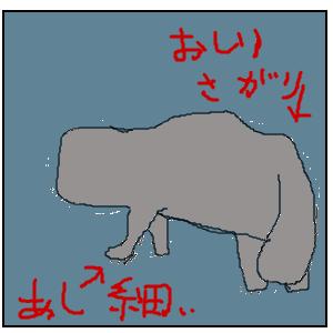 Cocolog_oekaki_2009_12_18_00_11