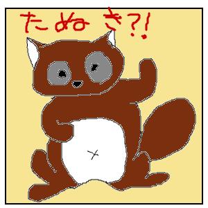 Cocolog_oekaki_2009_12_18_00_18
