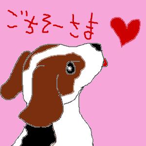 Cocolog_oekaki_2010_04_21_00_12
