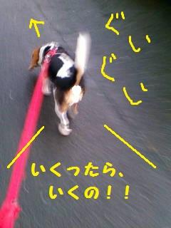 20110707163202_2