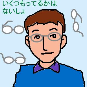 Cocolog_oekaki_2012_10_30_23_27