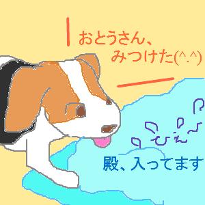 Cocolog_oekaki_2013_02_06_23_38